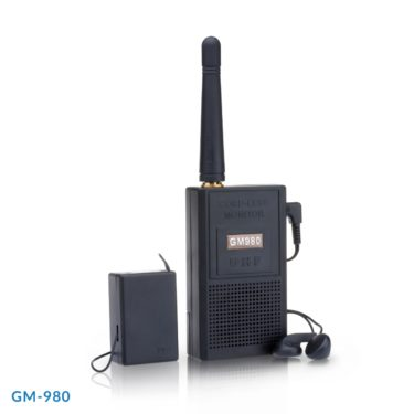 GM-980
